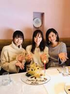 杉崎美香アナ、皆藤愛子の誕生会での3ショットを公開「豪華な料理食べたの久しぶり~」