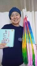 笠井アナ、新たに届いた千羽鶴に感謝「涙で手紙が読めなくなってしまいました」