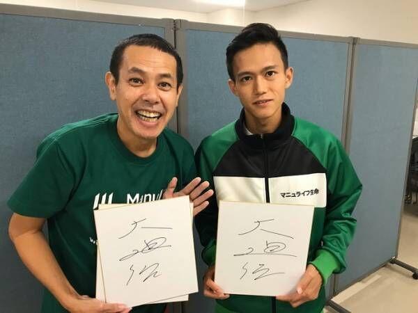 ノッチ、日本記録を更新した大迫傑選手との2ショットを公開「感動をありがとう」