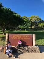 """AKINA、""""キツかった""""ハワイでの登山「4歳の体力恐ろしや」"""