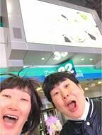 たんぽぽ・川村、森三中・大島とお出かけし2ショット「ウルトラ楽しかったです」