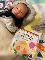 高橋ユウ、息子の名前入りの絵本が届き感激「はじめて会った日の気持ちがふっとよみがえる」