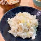 """ホラン千秋、""""鯛飯""""作りのポイントを明かし「めちゃ美味しそう」「勉強になりました」の声"""