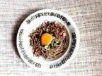 【レシピ】オリーブオイルで香ばしく仕上げる「炒め蕎麦」の作り方