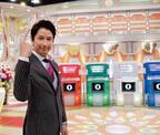 谷原章介 ブランチ司会のオファーを「アタック25」児玉清に相談していた!