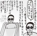 タモリは口説くのが最も難しい男!? 構成作家が理由語る