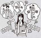 「選べるうちに決断すべき」 土田晃之アラサーに警告!