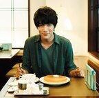 俳優・中川大志が「デートで半分こ」をすすめるホットケーキが美味しい~