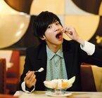 俳優・志尊淳 初の○○は「見てるだけで幸せ…」