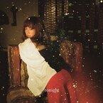 YUKIのニューシングル『tonight』! 多種多様なヴォーカルスタイルを堪能して