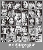 感動したい人必見! 渋谷すばるがハマリ役の感動映画とは?
