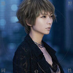 柴咲コウ、過去のイメージを完全に破壊したシングルは椎名林檎プロデュース!