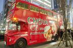 都内をロンドンバスで巡回! クリスマスイルミネーションを一足先に楽しんできた!