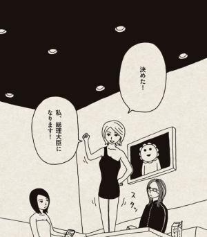 (C)青野春秋/KADOKAWA