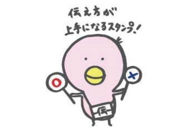 anan連載「anan女子の伝え方」LINEスタンプ発売!