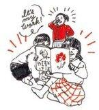 幼馴染みの一言で会社員から人気マンガ家へ! 運命の瞬間リアル体験記