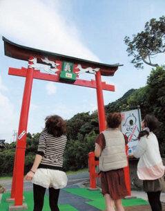 元乃隅稲成神社。