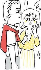 「二人は結婚しないの?」と言われ彼がダンマリ 角が立たない彼女の答えは?