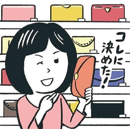 金運アップのためには財布の選び方が重要!