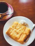 しっとりふわふわ♪ 京都・嵐山で食べたいフレンチトースト!