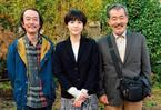 ハマリ役? 電撃結婚の上野樹里が映画で「親と同居」