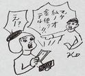「一帯一路」でオシャレな人があふれてる? 中国の今!