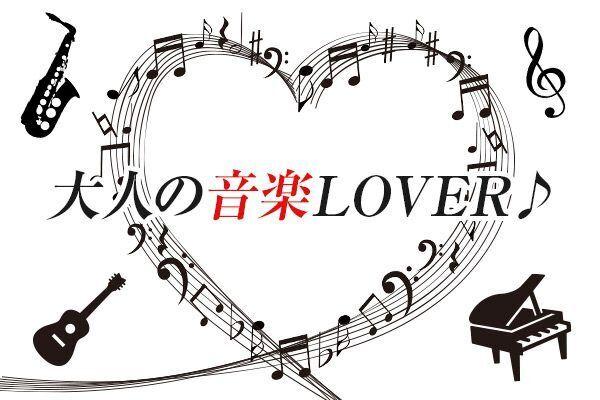 【音楽留学したい人に】ベルリンで変化した3つの音楽価値観|大人の音楽LOVER♪ #3