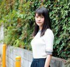 女優・志田彩良「私、なぜか暗い役をいただくことが多いんです」