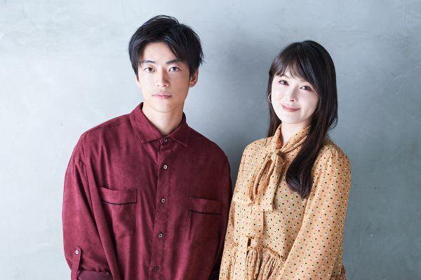 貫地谷しほりさんと大東駿介さん「過去の自分に戻りたい」理由とは?