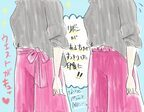 【もう失敗しちゃった?】秋トレンド、ベロアパンツのNGコーデ! スタイリストの体型カバーテクニック術 ♯37