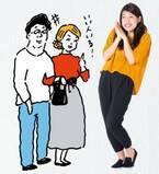 婚活パーティ100回超の横澤夏子が分析! 「婚活疲れ」しないコツ