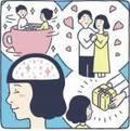 """恋する""""前""""こそチャンス! 「イメトレ」で恋を叶える!"""