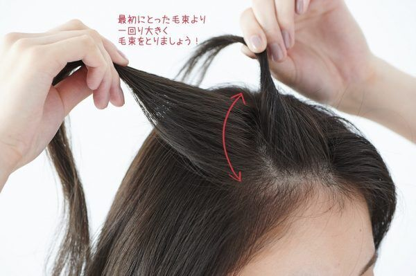 【簡単! 前髪アレンジ】伸ばしかけも邪魔にならない! 今っぽポンパドール