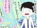 【カレは豆腐メンタル…】傷つきやすい男心をフォローするひと言 ♯56
