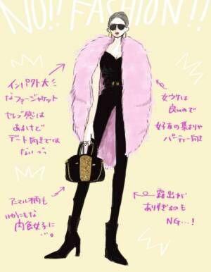 【××のコートは笑われる!】彼ウケ最悪! 秋冬NGコーデ|スタイリストのファッション恋愛術 ♯50