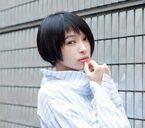 「あえて名前と顔を隠して」日南響子の音楽活動はマジだった!
