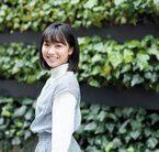仮面ライダーヒロイン・高田夏帆はカエル好き「ぷにぷにしていて可愛い」