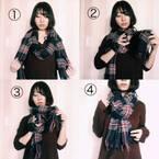 脱ワンパターン…! オトナ女子向け「マフラーの巻き方」簡単テク3つ|デキるOLマナー&コーデ術 ♯64