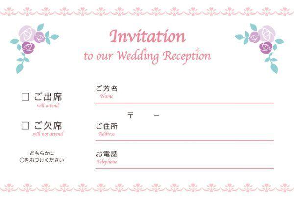 意外と知らない…⁉ 「結婚式招待状」の返信マナーモテる女のマナー講座 vol.7