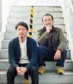 傑作復活! ハイバイ・岩井秀人×俳優・古舘寛治が6年ぶりの再演