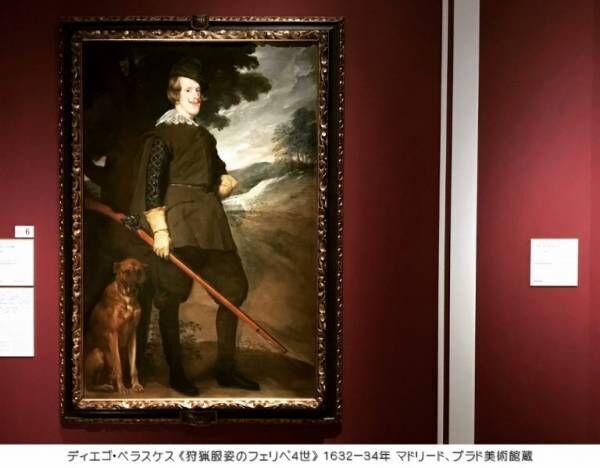 及川光博がコンシェルジュに! 話題の『プラド美術館展』に行ってきた