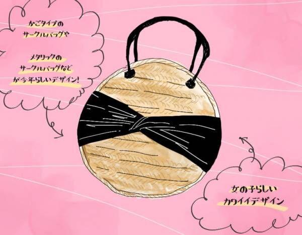 まだ持ってないの…? 春のトレンドバッグはこのデザインに注目   デキるOLマナー&コーデ術 ♯79