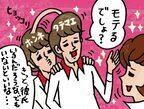 オトコのホンネと建前 彼からの「女子高出身でしょ?」の意味とは?
