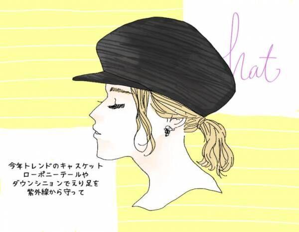 今すぐ紫外線対策…! UV効果も期待できる帽子デザイン | デキるOLマナー&コーデ術 ♯81