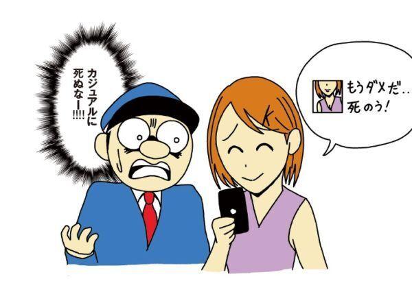"""""""ついツイ""""は好感度ダウン!?  Twitterの心得6つ"""