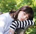 中学生モデル・福士マリの憧れは…実は身近なあの人