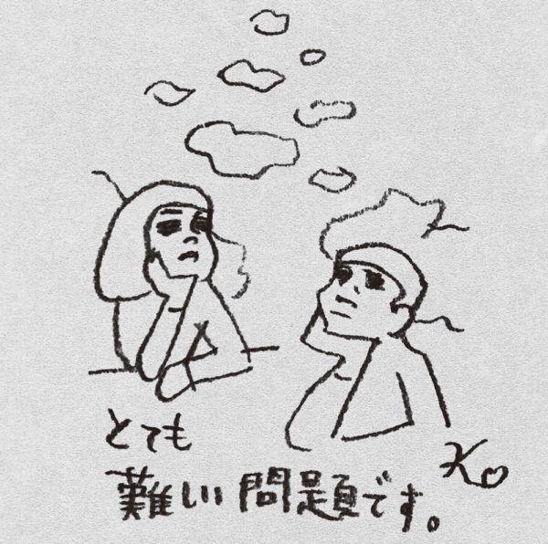 """「死刑制度」は必要? 堀潤が考える""""加害者の人権"""""""