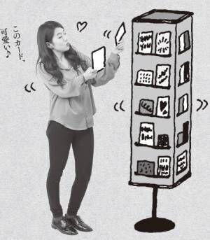 """横澤夏子が考える""""いい女""""は、ペンを選ぶとき…"""
