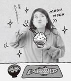横澤夏子、ダイエット女子に涙の訴え?!「あの人の気持ちを考えて」