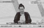 占いに特化したテレビ局!? 話題の2番組をピックアップ!